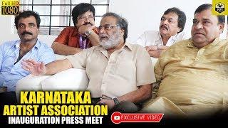 Download Rebel Star Ambareesh Speaks About Dr Rajkumar | Karnataka Artist Association Inauguration Press Meet Video