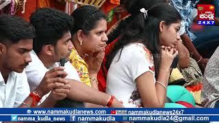Download Namma Kudla 24x7 : Mangaluru Dasara 2018 procession Video