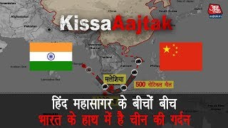 Download Indian naval strategy explained Video