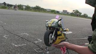 Download [RC][Bike]HobbyKing 1:5 Scale Nitro RC Motor Bike Video