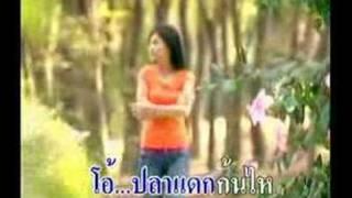 Download pa dek kon hai ( Lao Song ) Video