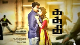 Download KATHTHI TRAILER FUNNY LEGENDARY TRAILER Video