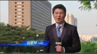 Download 마제쓰레기마봉춘 Video
