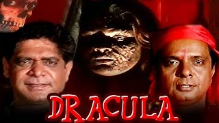 Download ″Dracula″ | ड्राकुला | Full Hindi Horror Movie | Sadashiv Amrapurkar, Ashna, Mohan Joshi Video