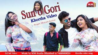 Download khortha video song # HD # Sun o gori #full hd khortha # 4k video khortha Video