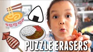 Download Japanese Puzzle Erasers! - itsjudyslife Video