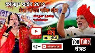 Download Desh bhakti Song - Dil Diya he jaan bhi denge ae vatan tere liye - Maa art studio ( Rajasthan) Video