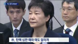 Download 朴, 탄핵 심판 때와 달라져…심경 변화 있었나? Video