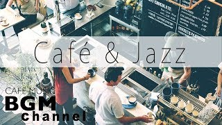 Download Cafe Music - Jazz Hiphop & Smooth Music - Relaxing Music For Work, Study, Video