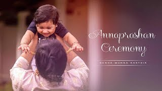Download Nanha Munna Karthik....An Endearing Annaprashan Ceremony!!!! Video