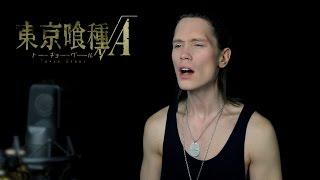 Download TOKYO GHOUL VA - GLASSY SKY (Metal Cover) 東京喰種-トーキョーグール- √A Video