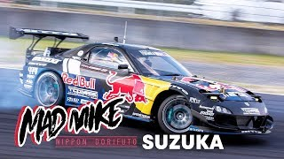 Download Mad Mike's Japan Drift Travel: Suzuka Video