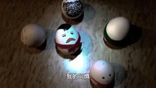 Download 愛滋病宣導短片(中文) Video