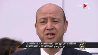 Download كل يوم - مطبخ كل يوم .. مع جيجي .. ضيف الفقرة محمد احمد صاحب محل فول وطعمية Video