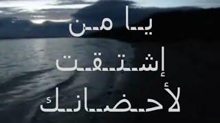 Download Tamrawi Whatsapp +212633002788 ● مــرت أيــام و أشـهـر و لـم أنـسـاك ● Kalam Hazin / Mosi9a Samita Video