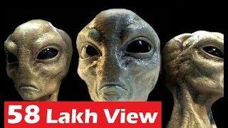 Download EarningBaba | दूसरी दुनिया से आया एक एलियन | Mysterious man (Aliens) Video