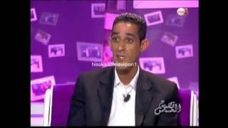 Download akbar kdab fl3alam Video