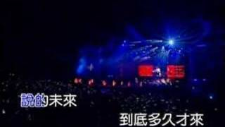 Download 周杰倫 倒帶 live Video