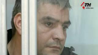 Download Причина двойного убийства - гипноз. Безрука отправили на судебно-психиатрическую экспертизу-18.10.18 Video