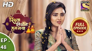 Download Rishta Likhenge Hum Naya - Ep 48 - Full Episode - 11th January, 2018 Video