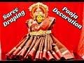 Download Easy!!! Saree Draping & Decoration For Varalakshmi Pooja HC#24 Video