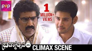 Download Brahmotsavam Telugu Movie Climax Scene | Mahesh Babu | Samantha | Kajal Aggarwal | Pranitha Video