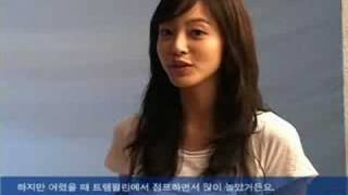 Download 한예슬 Speaks English In A Interview For REEBOK Video