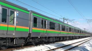 Download (JR東)東海道線E233系NT8編成公式試運転(ブレーキ試験) Video
