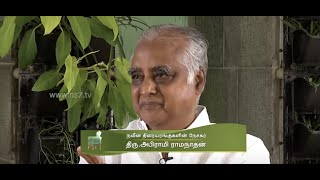 Download Paesum Thalaimai - 'Abirami Ramanathan' Speaks about his love for Films | 21-06-15 Video