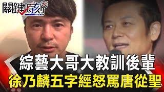 Download 關鍵時刻 20170929 節目播出版(有字幕) Video
