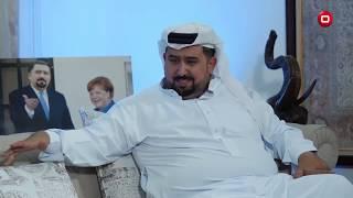 Download زيدان مستثمر خليجي - زيدان المليان - حلقة 24 Video