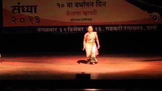 Download BEST LAVNI OF akansha kadam. Video