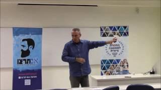 Download וילה בג'ונגל: אלון בן-דוד, הפרשן הצבאי של ערוץ 10, בתכנית למחשבה ציונית Video
