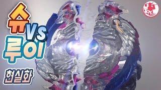 Download 49화-2 현실 재연(Spriggan Requiem vs Nightmare Longinus)(スプリガンレクイエム vs ナイトメアロンギヌス) Video