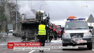 Download На Рівненщині на трасі Київ-Чоп сталася масштабна ДТП з пожежею, загинув водій Video