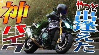 Download 【マジ卍】BMW S1000R!良いバイクです!【レビュー】 Video