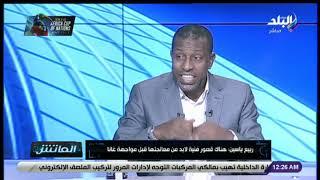 Download الماتش | لقاء خاص مع ربيع ياسين المدير الفني لمنتخب الشباب Video
