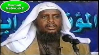 Download Xukunka Heesaha Sh Maxamed Cabdi Umal Xafidahullah Video