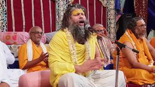 Download दो सौ करोड़ नाम मंदिर में नाम महिमा महोत्सव // Shri Hit Premanand Govind Sharan ji // 19/05/18 Video