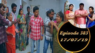Download Kalyana Veedu | Tamil Serial | Episode 383 | 17/07/19 |Sun Tv |Thiru Tv Video