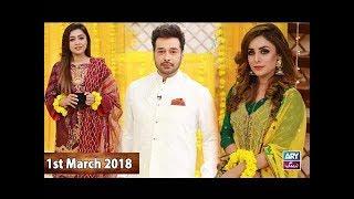 Download Salam Zindagi With Faysal Qureshi - Haldi Special - 1st March 2018 Video