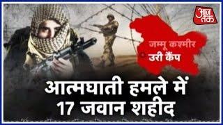 Download 17 Soldiers Killed In Militant Attack In Jammu & Kashmir's Uri Video