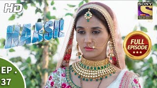 Download Haasil - Ep 37 - Full Episode - 20th December, 2017 Video