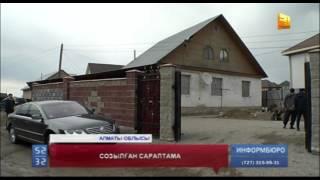 Download Аспаннан құлаған белгісіз затты бір айдан астам тексерген мамандар қорытынды шығарды Video