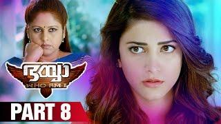 Download Bhaiyya My Brother Malayalam Movie | Part 8 | Ram Charan | Allu Arjun | Shruti Haasan | DSP Video
