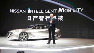 Download Nissan at Auto Shanghai 2017 live Video