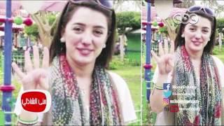 Download معكم مني الشاذلي | بالفيديو .. كنده علوش تكشف حقيقة صورة رابعة التي أثارت الجدل علي السوشيال ميديا Video
