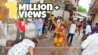 Download Bonalu celebration at Gowliguda Mahakali temple Telangana Hyderabad 2017 Video