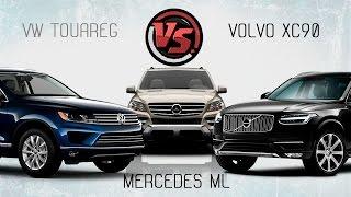 Download 2hp: Volvo XC90 vs VW Touareg vs Mercedes ML Video