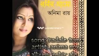 Download kadale tumi more by anima roy... album robir alo Video